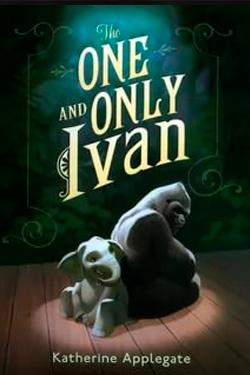 Айван, единственный и неповторимый (2020)